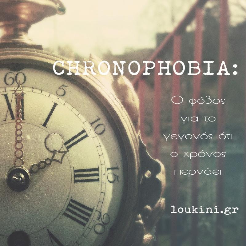 20paraksenesfovies-chronophobia