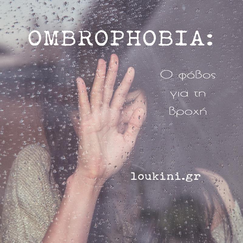 20paraksenesfovies-ombrophobia