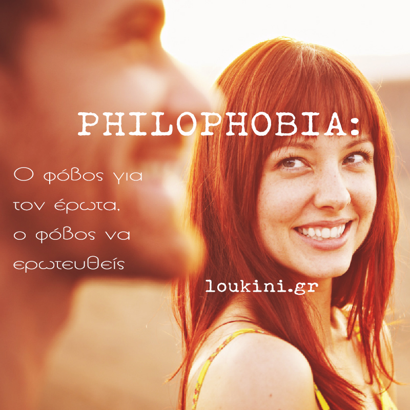 20paraksenesfovies-philophobia2