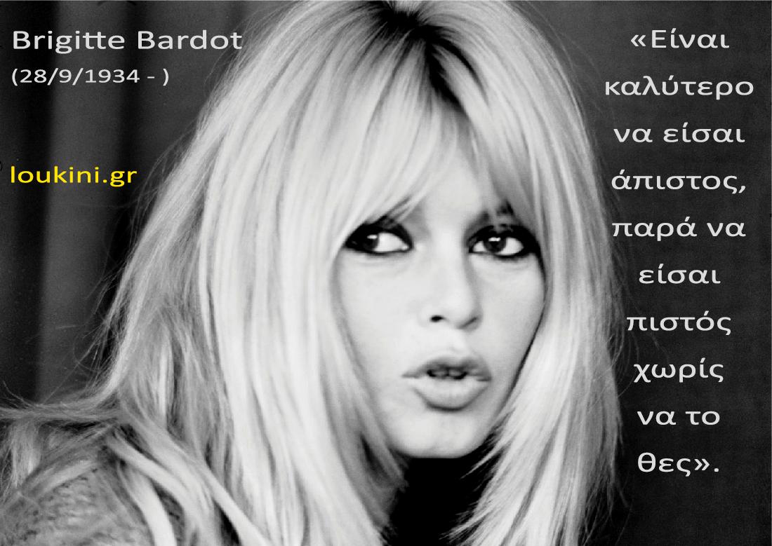 Brigitte-Bardot-loukini