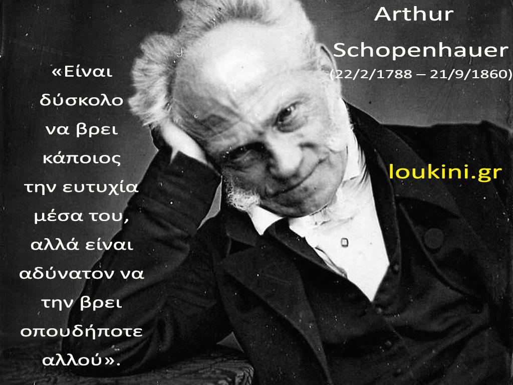 arthur-schopenhauer-loukini