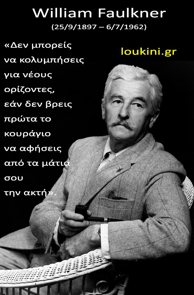 faulkner-loukini