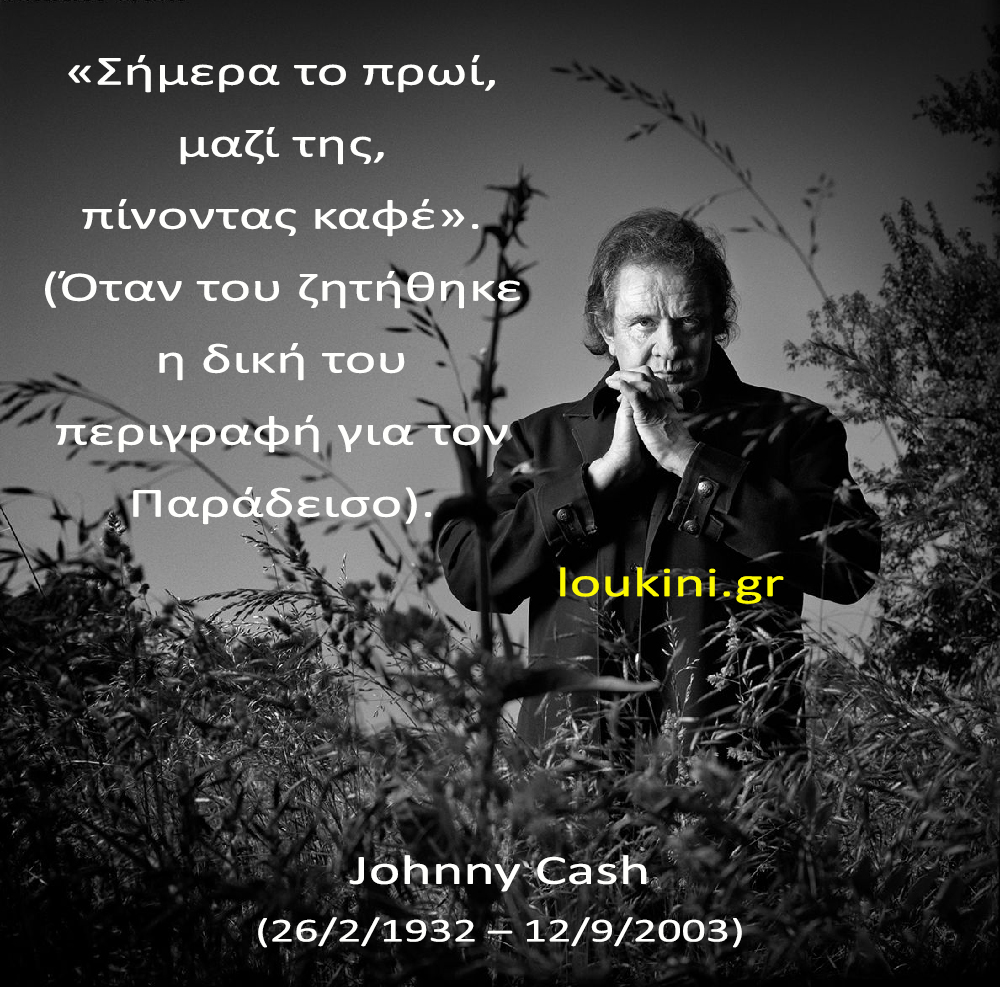 johnny_cash-loukini