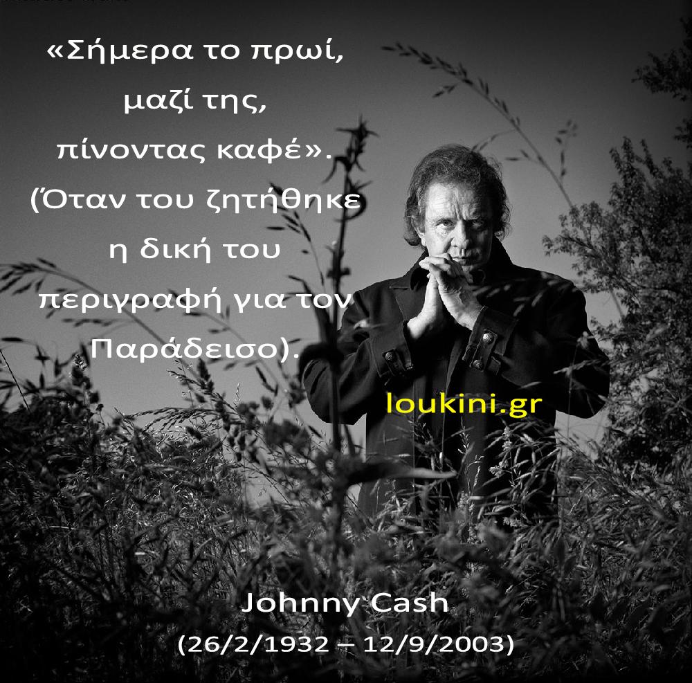 johnny_cash-loukini