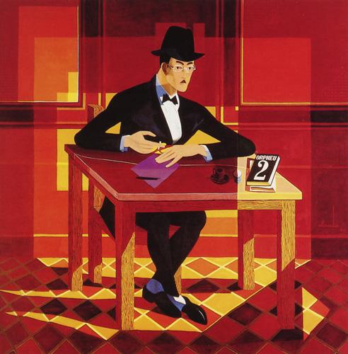 Fernando Pessoa- Marginalia - loukini14
